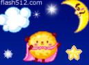 小饼干摘星星