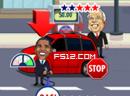 总统加油站