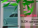 5LDK - Garage
