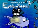 深海变异鱼演化