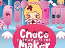 粉天使巧克力工厂