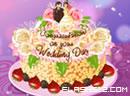 打造梦幻婚礼蛋糕