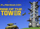 武器守城之升级塔