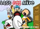 最后活下来的蛋!