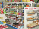 Hidden Objects-Super Market