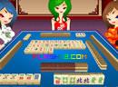 我和美女打麻将!