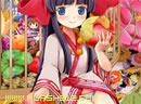 Hidden Objects-Anime