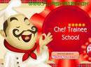 厨艺训练学校