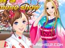 Sister's Kimono Show