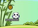 巧救小熊猫