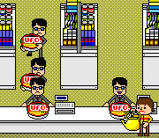 Ufo Restaurant