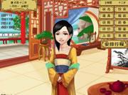 皇后成长计划-一款中国古典风格的养成小游戏,是比目鱼继..