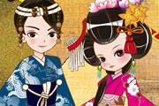日本皇室和服情侣