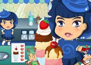 蓝雅的冰淇凌吧