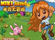 MIKI Land