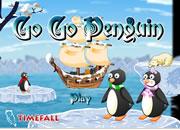 企鹅历险记