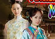 中国古装美女化妆