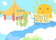 小白之龙和兔兔过新年