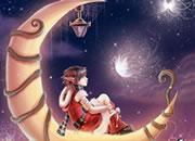 月宫天使:找星星
