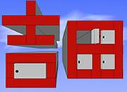 Solve yoshida puzzle