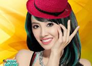 Jolin Tsai Makeup
