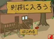 进入海景小别墅12