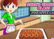 教你做菠萝蛋糕