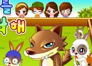 經營養兔動物園