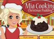 米婭做圣誕布丁