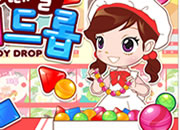 Sue Candy Drop