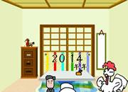 Miyabure Escape 20