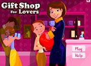經營情侶禮品店