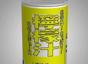打开柠檬汁罐