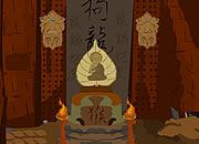 逃出神龙寺庙
