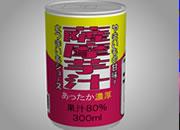 打开罐子28