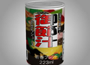 打开罐子32
