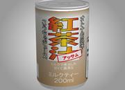 打开罐子75:绿茶汁
