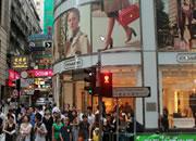 Sneaky Road Trip: Hong Kong