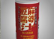 打开罐头5