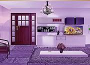 逃出紫色客厅