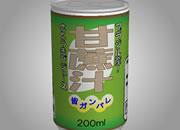 打开罐头8