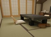 Onsen Ryokan Escape