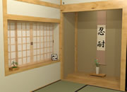 Escape From A Japanese Style Room - Remake