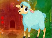 营救胆怯的羊