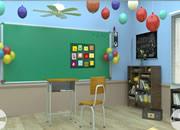 Gotmail Class Room