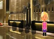 皇宫饭店寻找好友