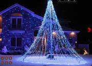 圣诞节庭院beplay|官网首页