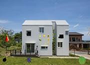Contemporary Fun House